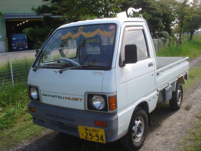 Daihatsu HIJET TRUCK 4WD, 1989, Used For Sale