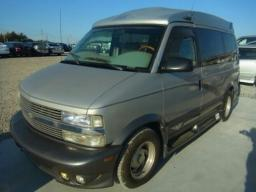 Chevrolet Astro used car