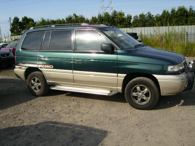 Mazda Mpv New Grade 1995 Used For Sale