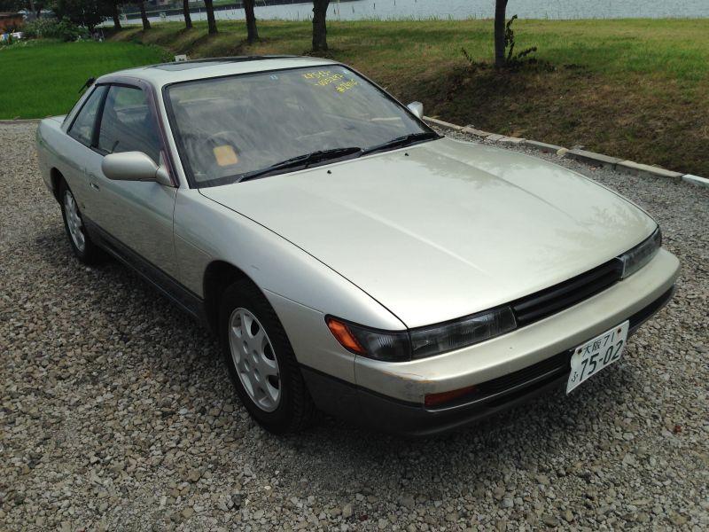 Nissan Silvia Ks 1991 Used For Sale