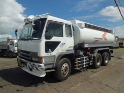 Used Mitsubishi Fuso Great