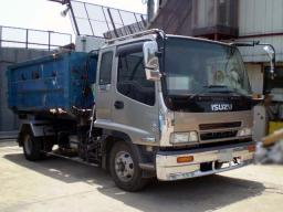 Isuzu forward PRIME MOVER