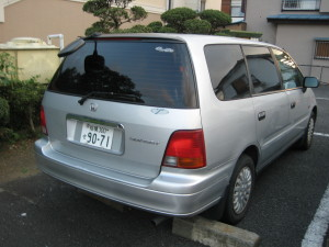 Used Car Auctions Near Me >> Honda ODYSSEY RA1, 1996, used for sale