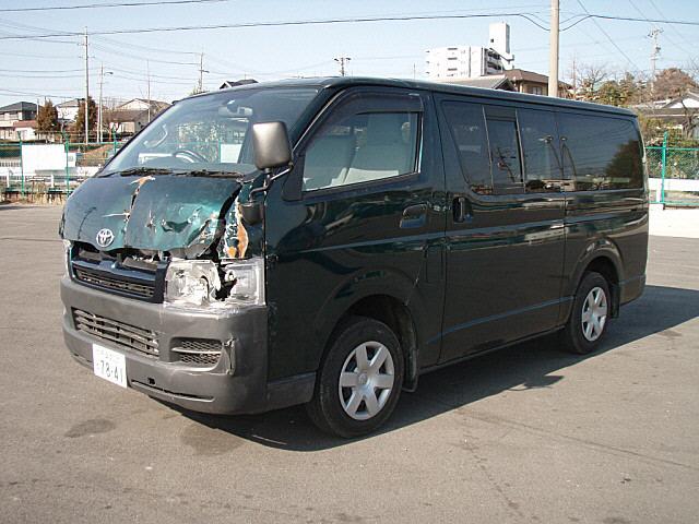 Car Damage Sale Uk
