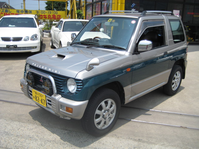 Japan Salvage Cars For Sale