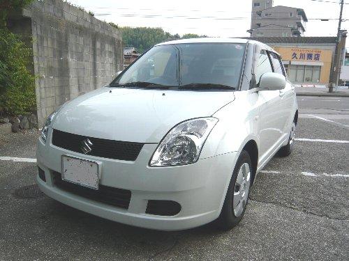 Ciaz – Việt Nam Suzuki – Xe Ô tô