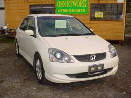 Honda CIVIC XS