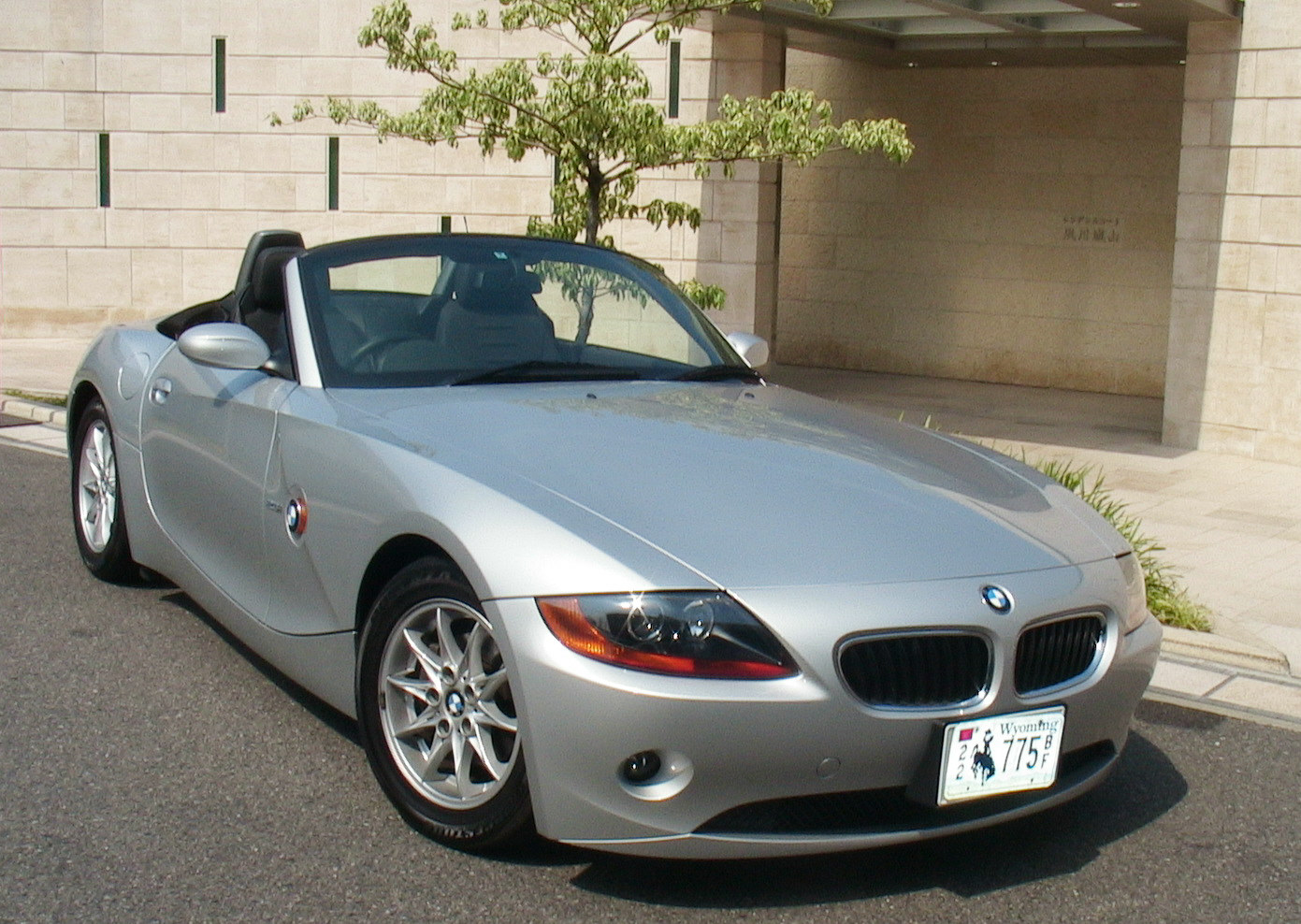 BMW Usa Login >> BMW Z4 2.5i Roadster, 2003, used for sale