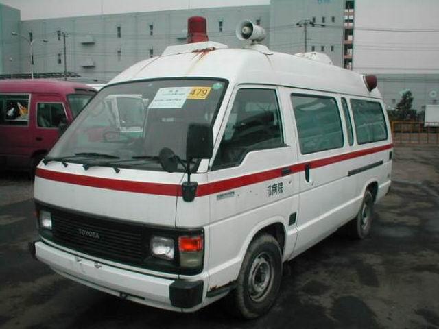 toyota hiace van ambulance n a used for sale