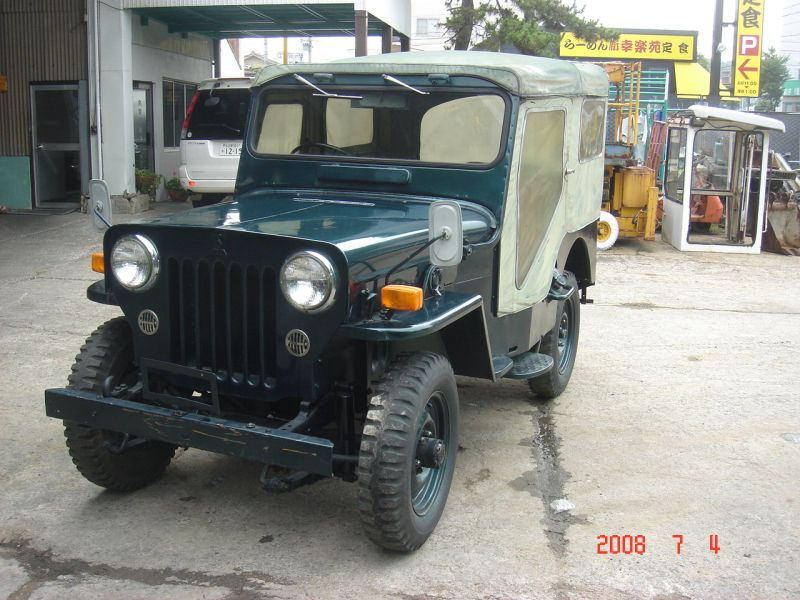 Mitsubishi Jeep Classic 1971 Used For Sale