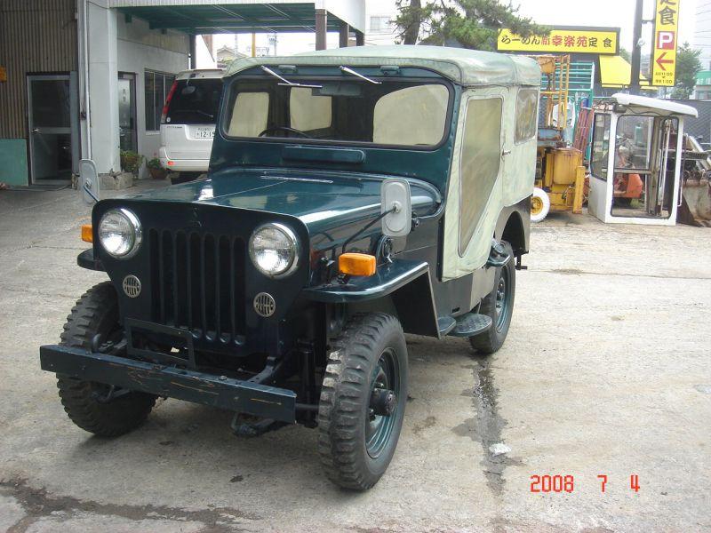 Mitsubishi Jeep Sale Sri Lanka