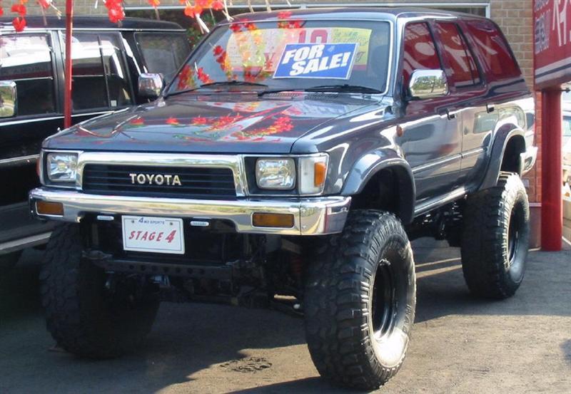 Toyota Hilux Surf 2 4ssr Ltd 1991 Used For Sale