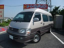Toyota HIACE VAN Super Long High Roof
