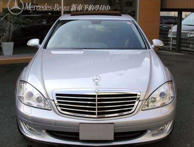 Mercedes benz s350 2006 used for sale for Mercedes benz s350