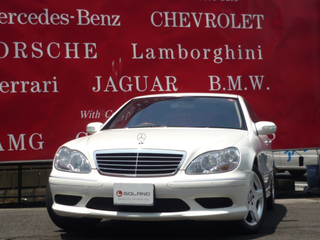 Mercedes benz s500l sports ed 2005 used for sale s500l for Mercedes benz usa customer service phone number