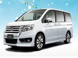 Used Honda step wagon spada