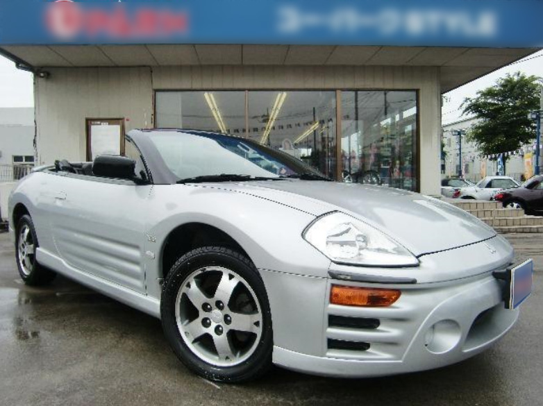 search results mitsubishi eclipse used cars for autos weblog. Black Bedroom Furniture Sets. Home Design Ideas