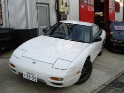 Nissan 180SX X