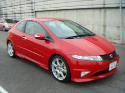 Used Honda CIVIC COUPE TYPE R