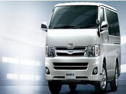 Toyota HIACE VAN for sale - Japan Partner