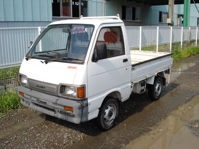 Daihatsu HIJET TRUCK TRUCK 4WD, 1993, Used For Sale