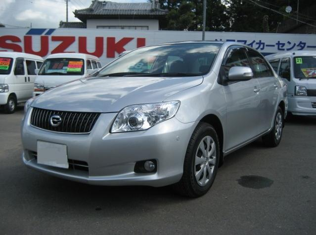 toyota corolla axio luxel 2008 used for sale. Black Bedroom Furniture Sets. Home Design Ideas