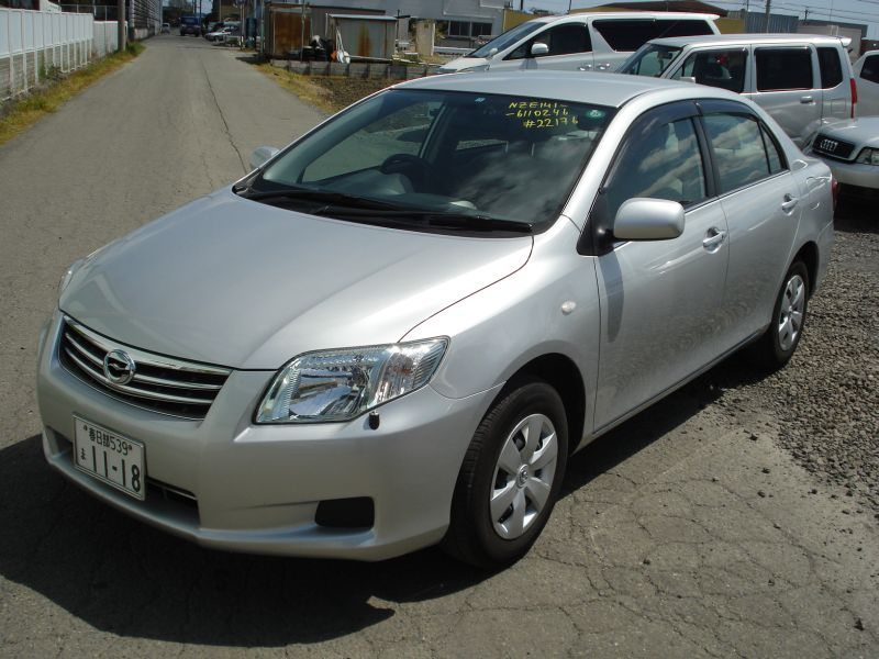 toyota corolla axio g 2008 used for sale. Black Bedroom Furniture Sets. Home Design Ideas
