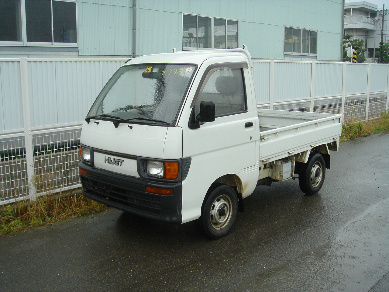 Daihatsu HIJET TRUCK , 1995, Used For Sale