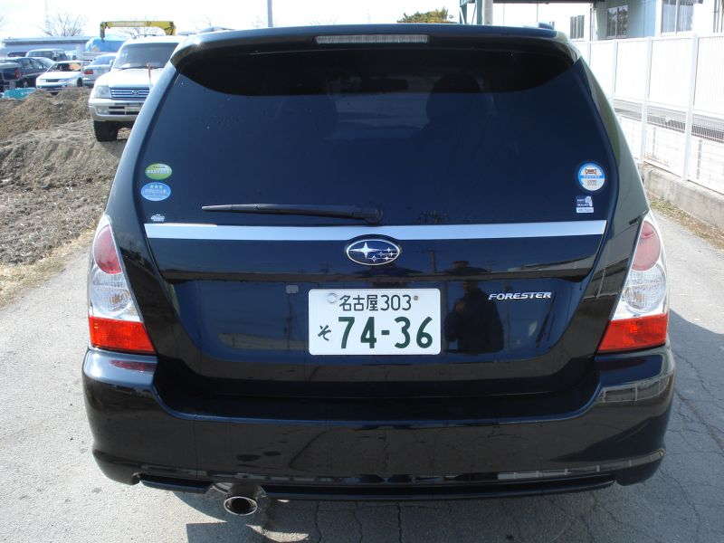 Subaru Forester Cross Sports 2007 Used For Sale