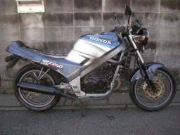Honda VTZ250 250cc