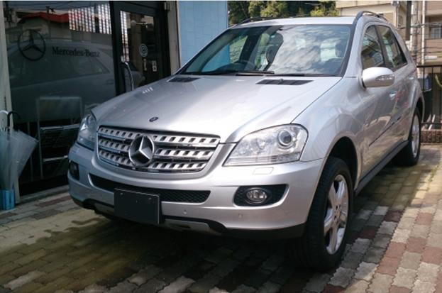 Mercedes benz ml 350 2006 used for sale for Mercedes benz ml 2006 for sale