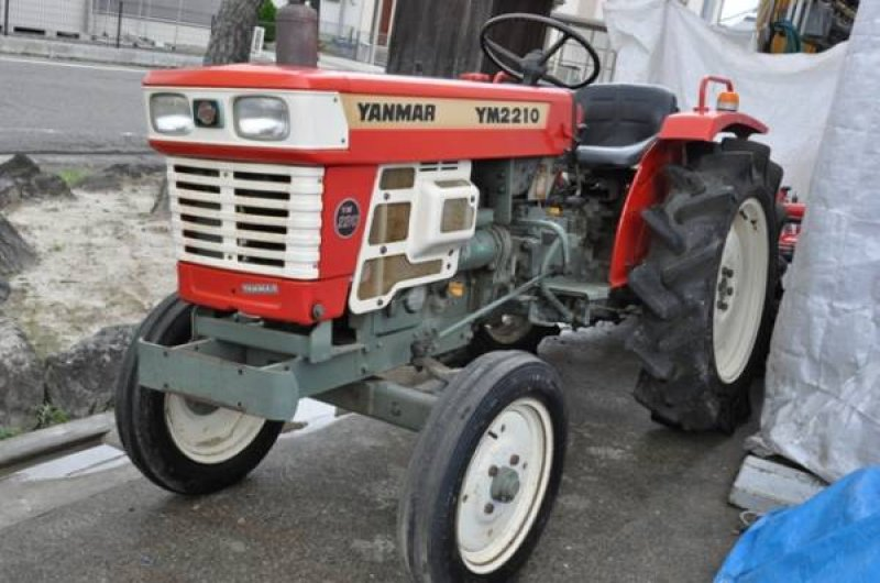Yanmar Salvage Tractor Parts : Yanmar tractor h n a used for sale