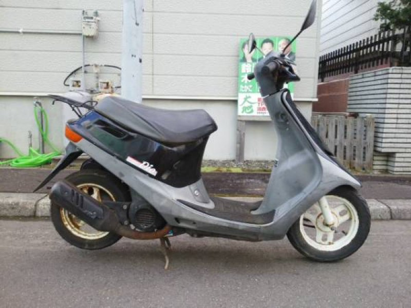 Honda Dio Af18 N A Used For Sale