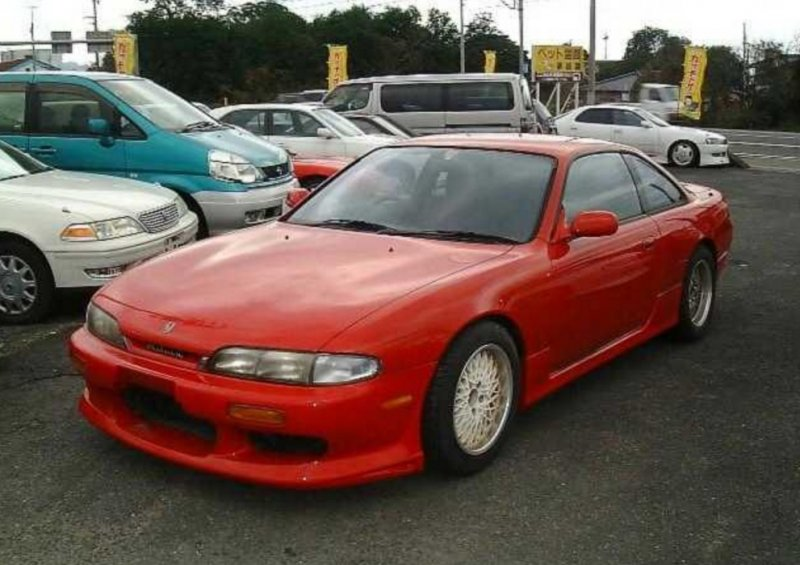 Nissan Silvia Ks 1993 Used For Sale