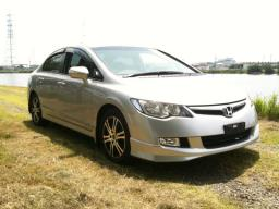 Honda Civic Hybrid MXST - Japan Partner