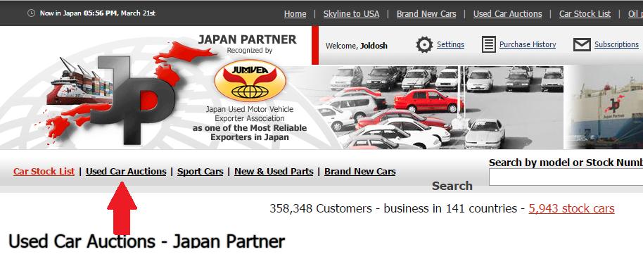 Car Auction Usa >> Auction System Tutorial Japan Partner