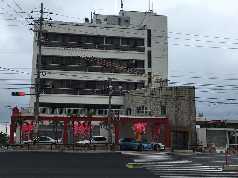 Okinawa branch of Japan Partner Inc.